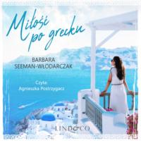 Miłość po grecku?